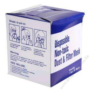 disposable_dust_masks