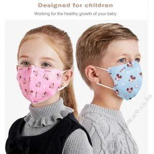 N95 - Kids Mask